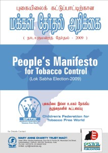 PMTC-2009-Front Cover