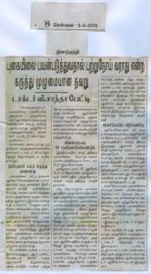 PC24-03.04-Dhinathanthi