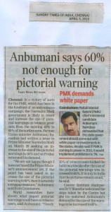 PC48-05.05-Times of India